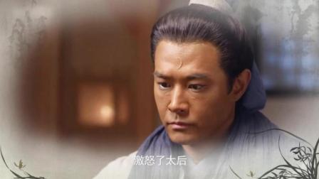 电视剧《开封府传奇》片花 皇宫突发火灾 包拯到京调查纵火案