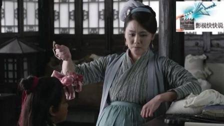 开封府传奇电视剧全集第23集新的麻烦