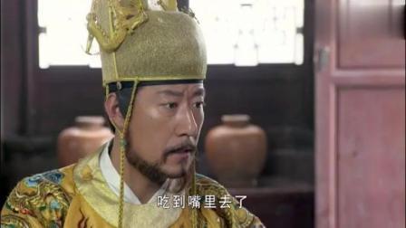 刘伯温吃马皇后送的韭菜饼时咬到一块铜钱! 吓得立马向朱元璋请罪