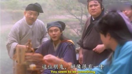 1994年上映, 让你笑破肚皮的电影, 男神张卫健饰演男一号!