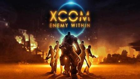 XCOM 幽浮 内部敌人 主线流程直播录像 教学章节+过度任务