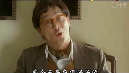 林正英与王晶 吴孟达早期的喜剧电影, 英叔的电