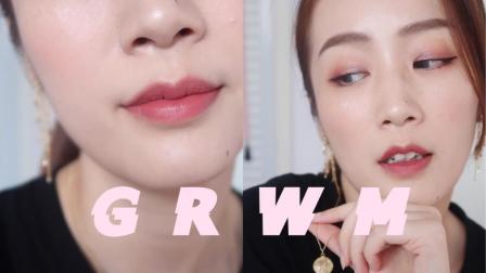 为了去做指甲化的妆 | GRWM