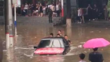 保定阜平县突降暴雨, 多车被大雨淹没