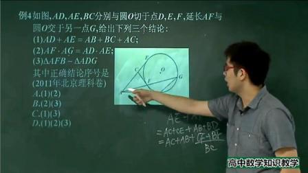 高一新生必看: 高中数学如何从学渣到学霸, 学会这个知识点, 985。211不是梦