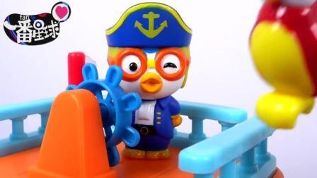 小企鹅啵乐乐汪汪队立大功小猪佩奇巧虎玩具动画片一番星球