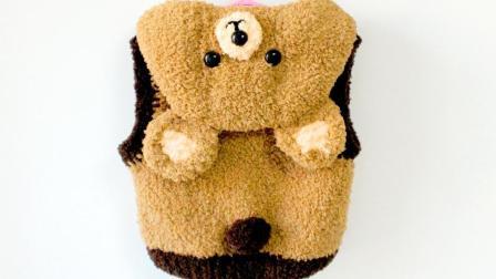 手工编织珊瑚绒泰迪小熊可爱马甲编织棒针教程