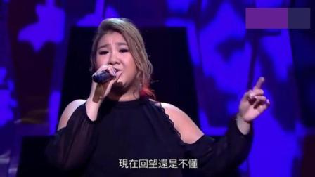 她是郑少秋和沈殿霞的女儿, 完美继承歌唱天赋, 唱得太好了!