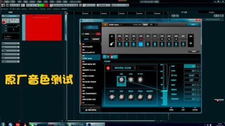 以BOSS GT1为例教你如何录音(下)电吉他效果器调音色参数教学