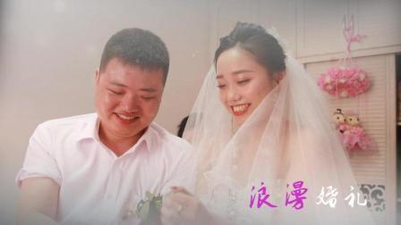 张善文吴秀霞浪漫婚礼