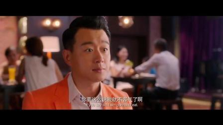 佟大为刚吃饱天使就打电话约他吃饭, 还谎称自己没吃饭