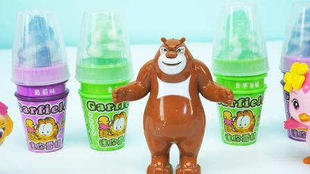 熊出没的冰淇淋糖果