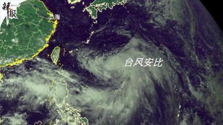 """台风""""安比""""来袭 上海刮十级风"""