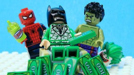 可恶的小丑偷了蝙蝠侠的钱 乐高定格动画
