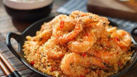 连壳吞的香酥虾  吃到渣都不给你!