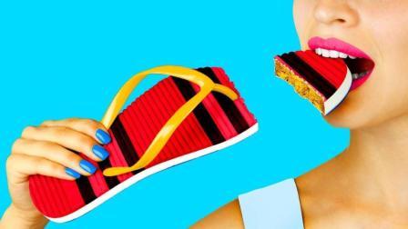 搞笑的夏日恶作剧, 闺蜜互整又有出新招, DIY创意沙滩拖鞋敢吃吗