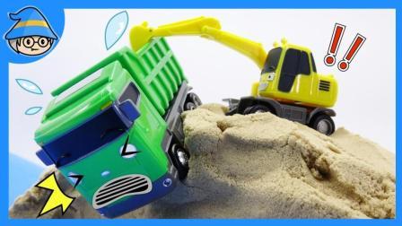 施工现场玩具, 翻斗车很危险的~推土机! 快解救翻斗车。 施工现场的英雄故事
