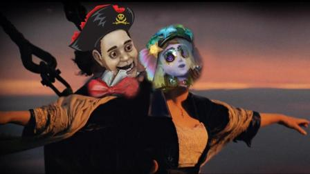 第五人格: 湖景村海盗船的来历, 调香师和厂长的凄美爱情往事