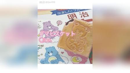 黏土制作小熊饼干想吃吗