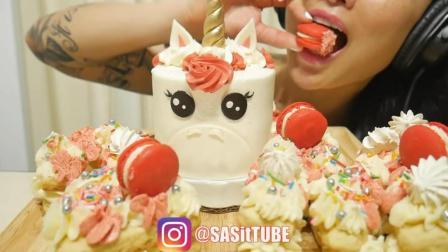 国外吃货微笑姐, 吃非常漂亮的独角兽蛋糕, 马卡龙, 吃得太馋人了