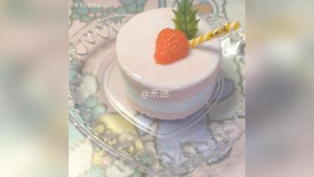 粉色草莓手工粘土蛋糕制作教程