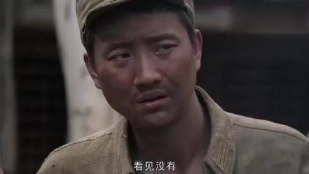 《我的团长我的团》没打过仗的少校被新兵嘲笑