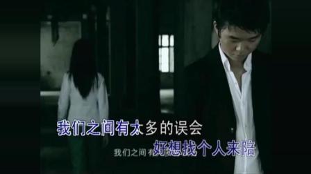刘嘉亮成名之作《你到底爱谁》经典回忆, 听得人