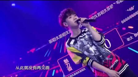 汪苏泷演唱《坏女孩》, 华语乐坛少数能将歌唱出