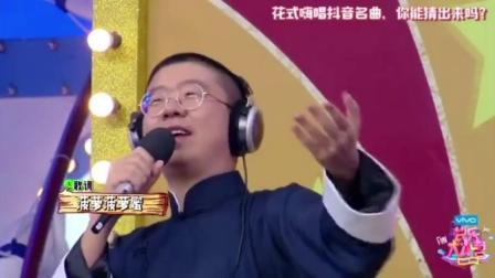 用菠萝菠萝蜜歌词唱慢慢喜欢你, 听李诞唱歌逼疯谢娜