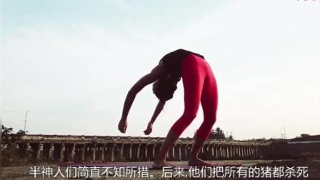 成都十大瑜伽培训学校排名【罗曼瑜伽】