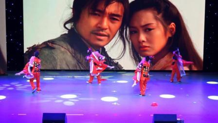 2018年徐州丹晴舞蹈艺术培训学校四周年庆典——《大话西游》