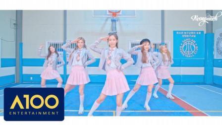 [NEONPUNCH] 创造101女孩 (Cover.创造101)