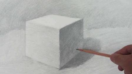 素描基础必修知识: 素描立方体的画法步骤详解, 带你轻松学习素描知识
