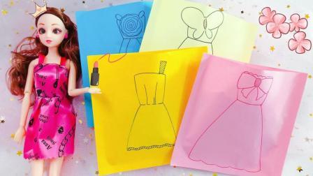 花甜手工拆盲盒, 4套芭比娃娃公主裙, 简直是女孩的梦幻时装秀