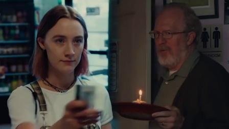 贴心老爸为女儿庆生,克莉丝汀完成独特成人礼