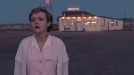 凯蒂的道别 离开餐厅一无所有,凯蒂崩溃跪地痛哭