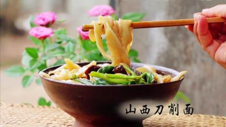 李子柒古香古食 第一季 第53集 面条又薄又宽 浇上香浓的鲜美汤汁 来一碗山西刀削面吧
