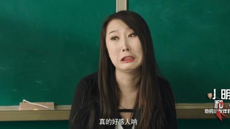 老师让大家说感人动画片, 奇葩小伙脑洞大开想到9个字, 实在佩服