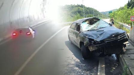 【重庆】司机因强光致短暂失明 驾车撞向隧道壁
