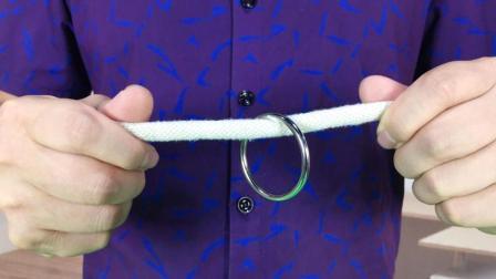 两手不放开绳头, 如何让铁圈穿越绳子? 其实方法特简单