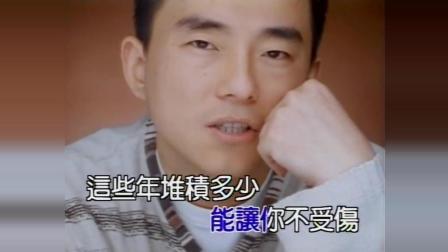 清风明月翻唱《朋友别哭》MV 吕方经典歌曲