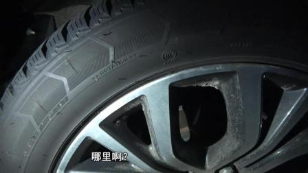 穿越欧亚大陆第十六集: 初到捷克高速服务区, 轮胎就被人戳了两个洞