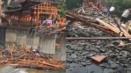 掌闻视讯 【三都】木质廊桥遇大风被吹塌 过桥人员坠河受伤