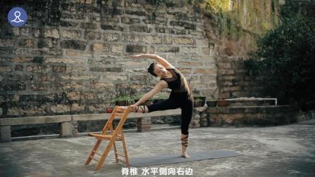 瑜伽女人套路多, 一把椅子瘦全身, 每天只需2分钟