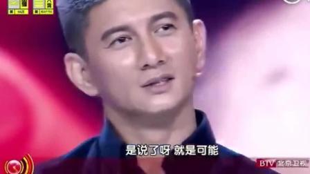 吴奇隆《步步惊心》后刻意两年没联系刘诗诗? 这才是成熟男人做法