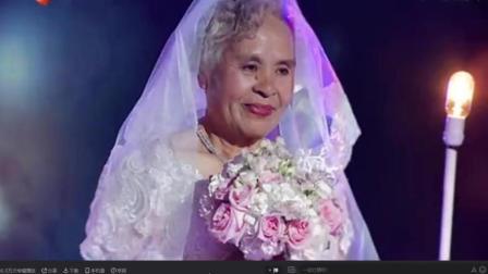 毛不易和岳云鹏唱作的《一纸情书》第二弹, 老夫妇金婚现场, 让年轻人相信爱情