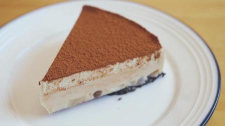 不用烤箱, 不用面粉, 珍珠奶茶搅一搅做出星巴克蛋糕, 3分钟学会