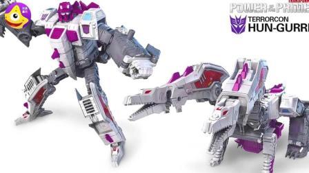 变形金刚霸天虎双头龙玩具 来自赛博坦的机械魔龙