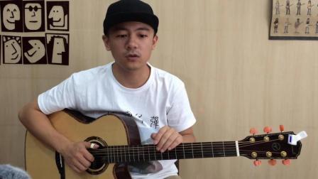 【潇潇指弹教学】《waiting for you 》第一部分吉他教学