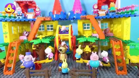 小猪佩奇绿色森林游乐园 农场游乐园乐高益智玩具